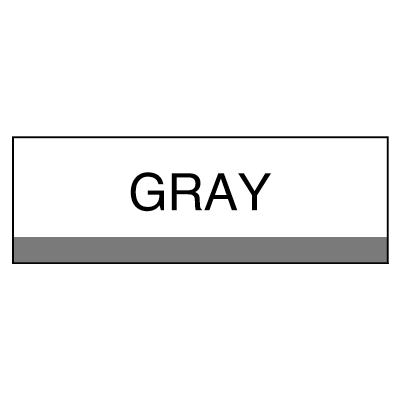 0752584_GRAY