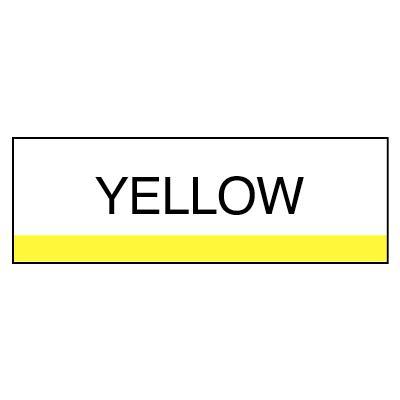 0752584_YELLOW