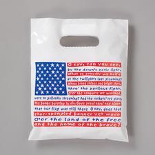 "2-Color Supply Bags, Nonpersonalized, 7-1/2"" W x 9"" H,100/Pkg"